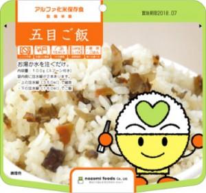 goat_label_gomoku_01