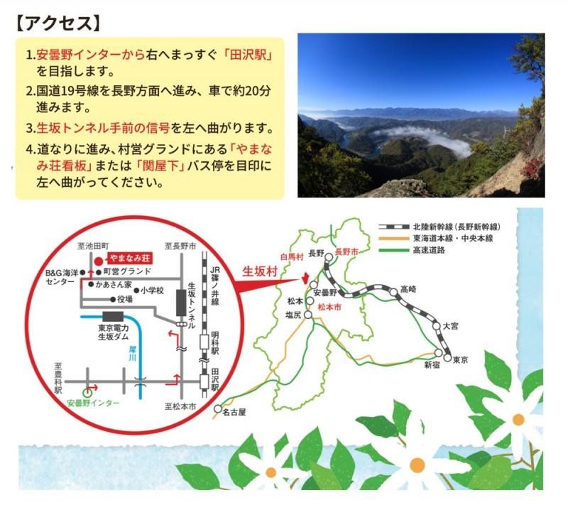 goat_map