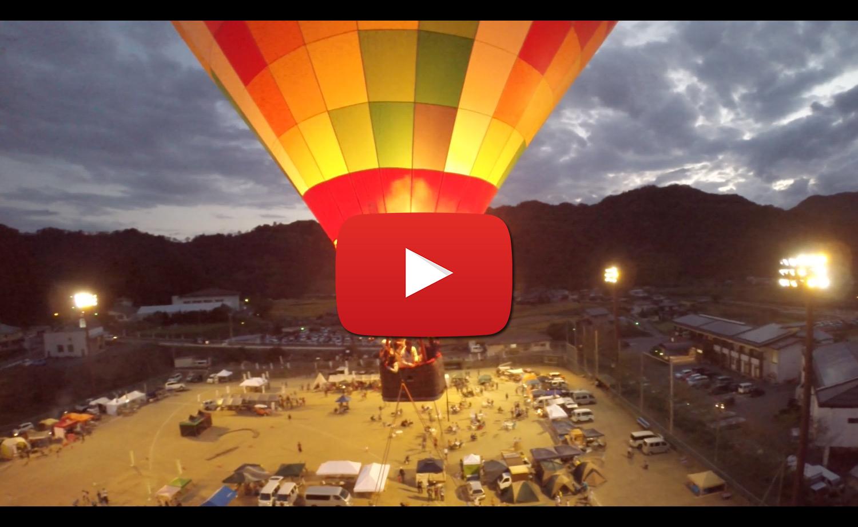 【動画】2014年のフェスティバルの模様(3分半)