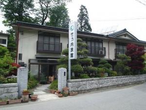 takenouchi01