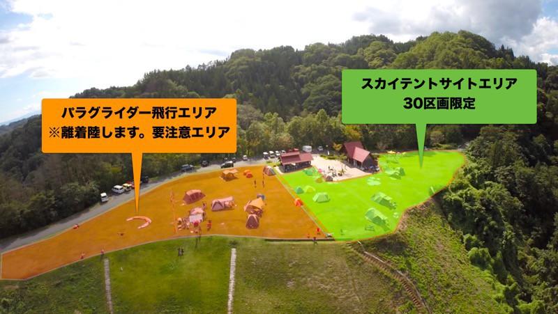 goat_テントサイト区分け
