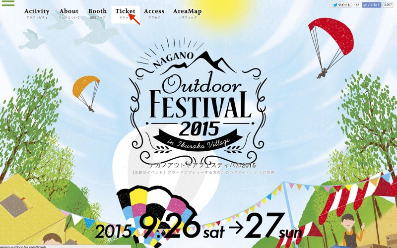 goat_nagano-outdoor-fes-ticket1